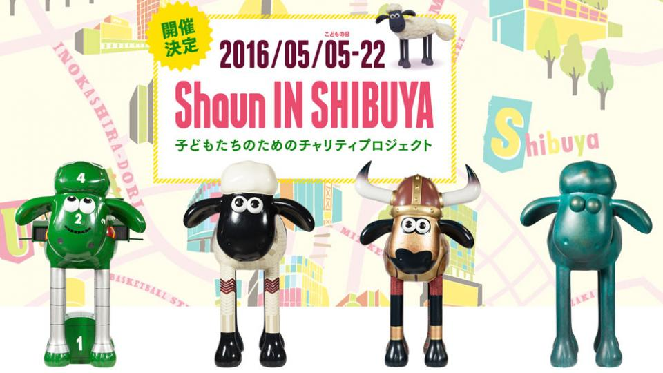 Shaun the Sheep Sculpture Trail Starts in Japan!